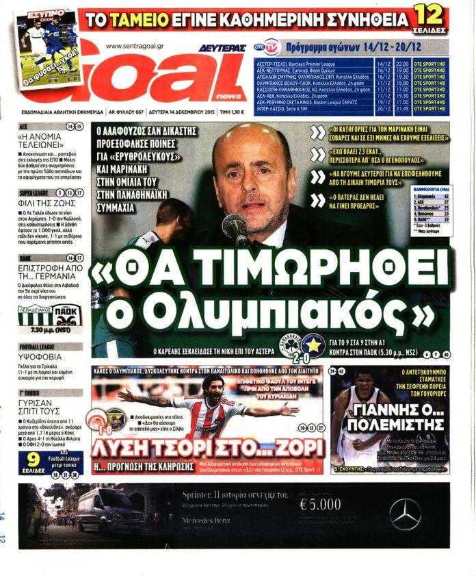 goal-news-14-12-2015