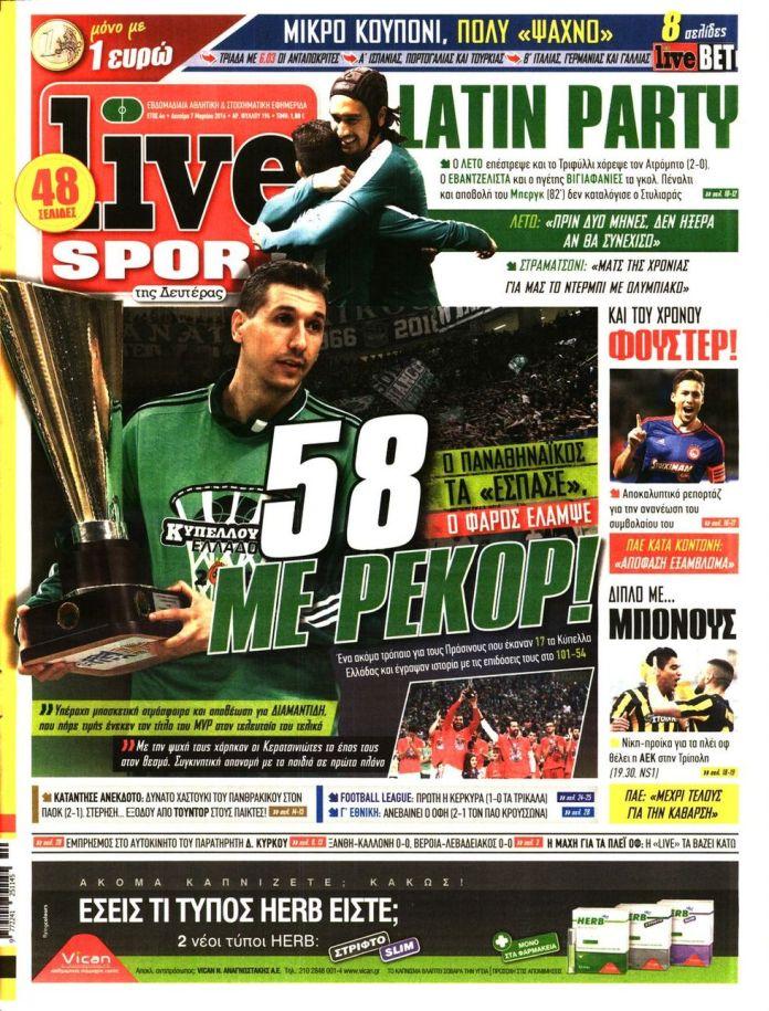 live-sport-07-03-2016