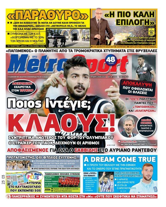 metrosport-23-03-2016