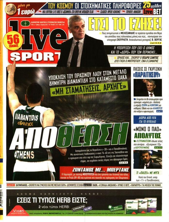 live-sport-02-04-2016