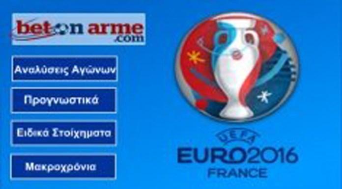 stoixima-euro-2016