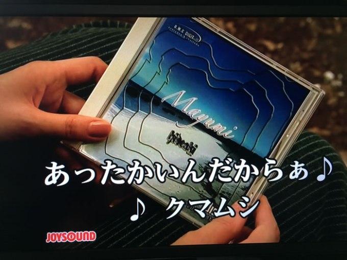 u-karaoke47 11