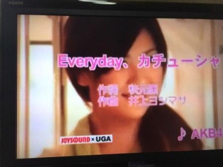 u-karaoke54 59