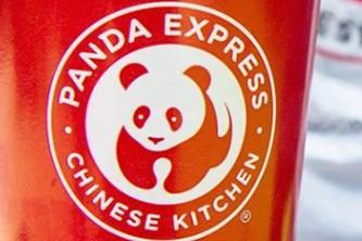 panda_express_wolfgang