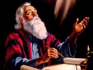 bible-prophet-writing