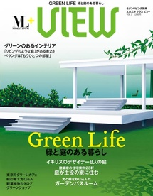 ml-view-green-life_image215