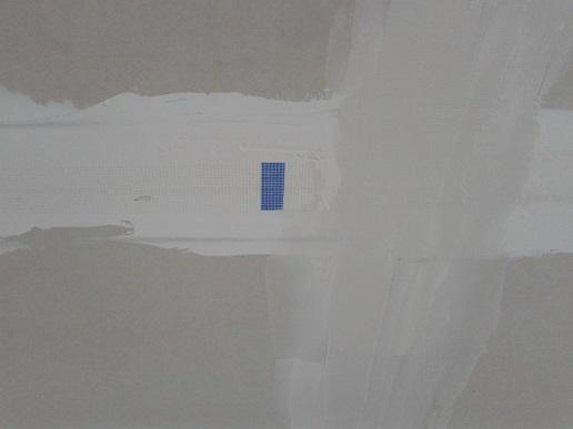 CÓMO reparar una pared de pladur