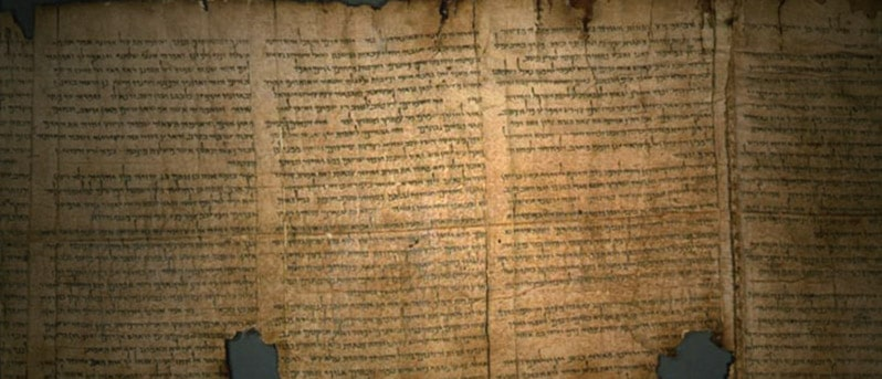 圣经的神性与人性