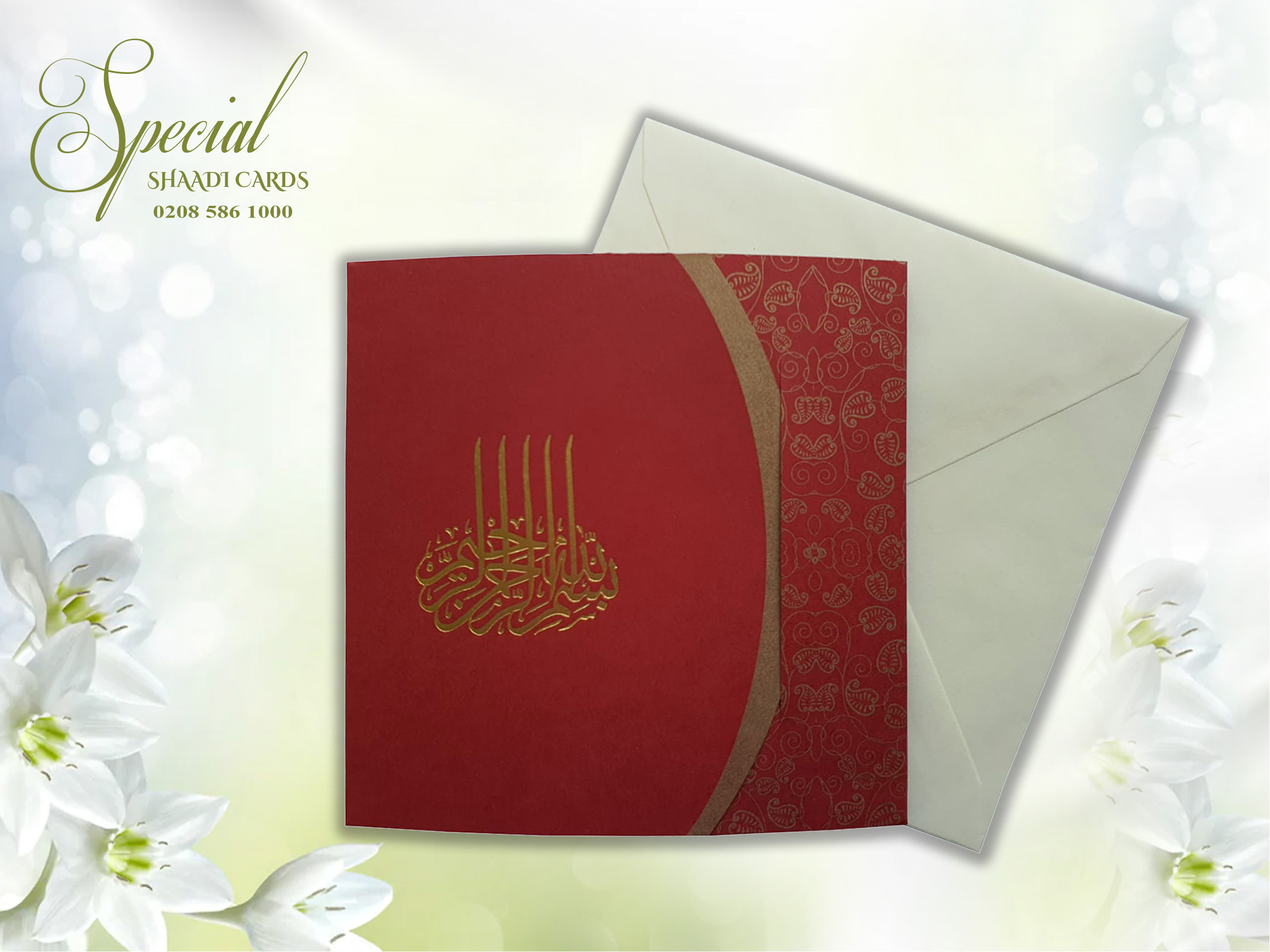 red and gold muslim wedding invitation card