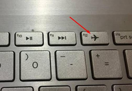 airplane mode on keyboard