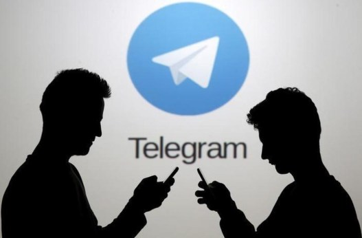 Telegram Security