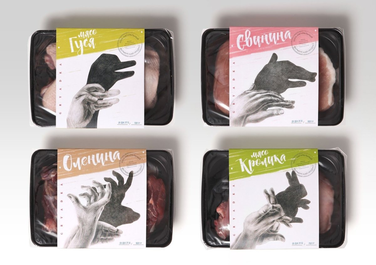 Packaging consommation de viande