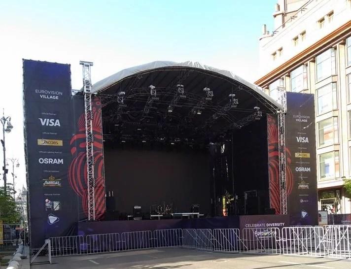 Сьогодні на Хрещатику відкриється офіційна фан-зона «Євробачення»