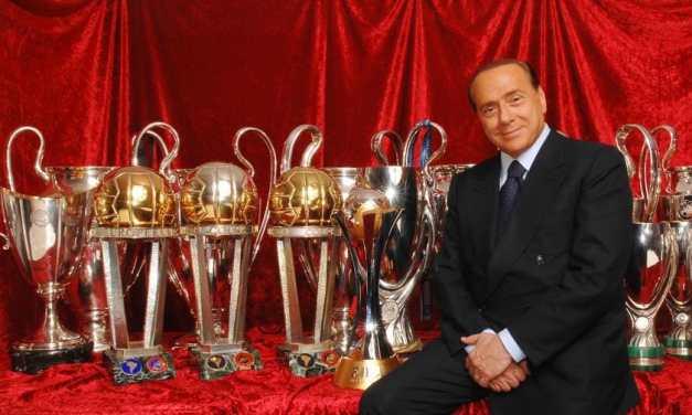 Официально: Милан продан китайским инвесторам