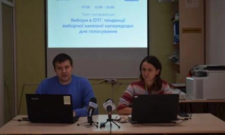 У громадах Запорізької області активізувався виборчий процес