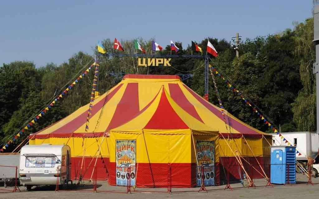 У Києві заборонили пересувні цирки