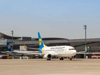 аеропорти