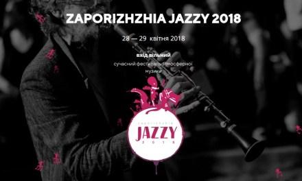 Zaporizhzhia Jazzy 2018: у Запоріжжі пройде масштабний open air фестиваль