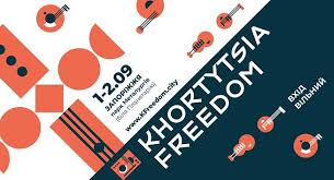 До уваги запоріжців – віртуальна екскурсія майбутнім фестивалем «Khortytsia Freedom»