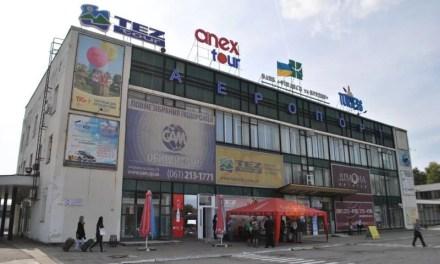 """Запорожскому аэропорту хотят в 10 раз уменьшить налог на землю за счет дачников и """"Укрзализныци"""""""