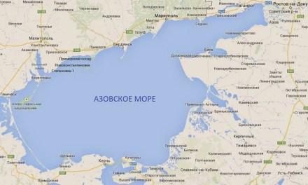 На українському військовому кораблі є поранений, росіяни застосували зброю