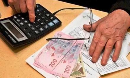 Стало відомо як працюватиме монетизація субсидій