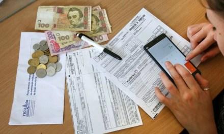 Монетизація субсидій запрацювала, де і кому забирати гроші від держави