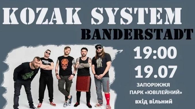 """""""KOZAK SYSTEM"""""""