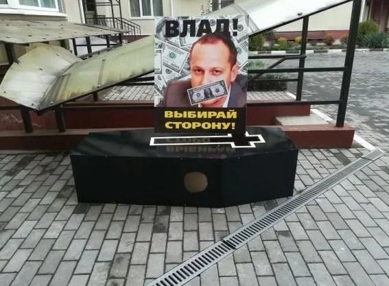 СМИ: Грабовский пытался вымогать 250 долларов США у мэра Запорожья