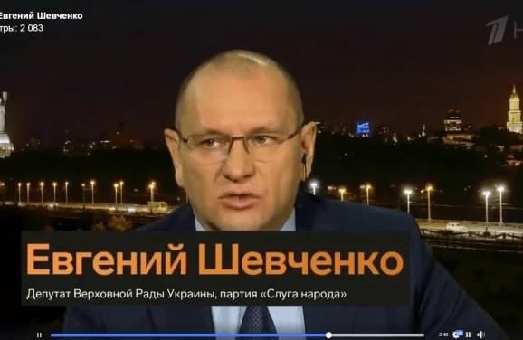 Нардеп Шевченко знову скандалить, називає активних людей бандитами