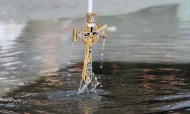 День Водохреща: де і коли освячуватимуть воду