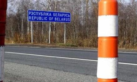 Зовсім скоро в'їзд до Білорусі буде за новини правилами