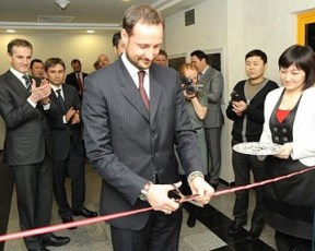 HRH The Crown Prince opened Norwegian Embassy in Kazakhstan. Photo: Ministry of Foreign Affairs