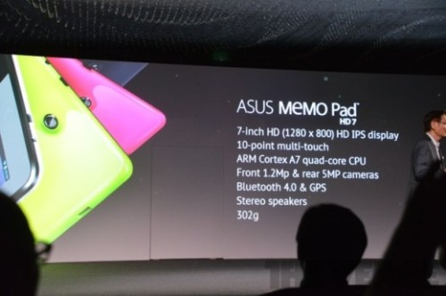 Asus MeMO Pad HD7: Quad Core CorteX A7, 7 HD IPS a 149$