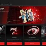 Betsafe – nettikasino jolle kannattaa mennä pelaamaan