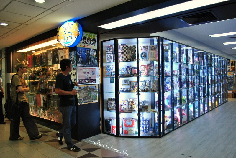 Toys, books and all things geek in the Lion City
