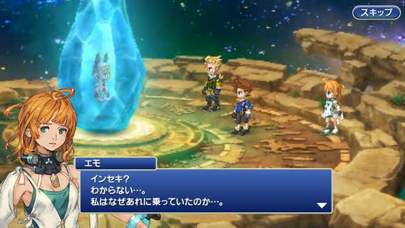 Final-FantasyLegends-4