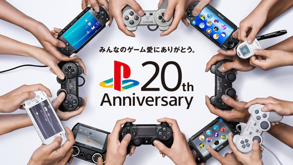 Sony Reveals Video for PlayStation's 20th Anniversary