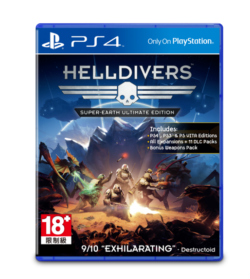 PS4_HELLDIVERS_asia_Packshot