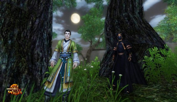 AgeOfWulin_Jinling Incident