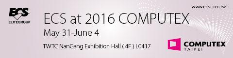 2016-COMPUTEX_Invitation