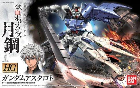 HG 1-144 Gundam Astaroth Box