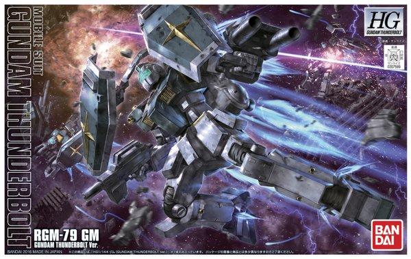 HG -144 GM [Gundam Thunderbolt Anime ver.] Box