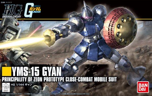 HGUC 1-144 Gyan REVIVE Box
