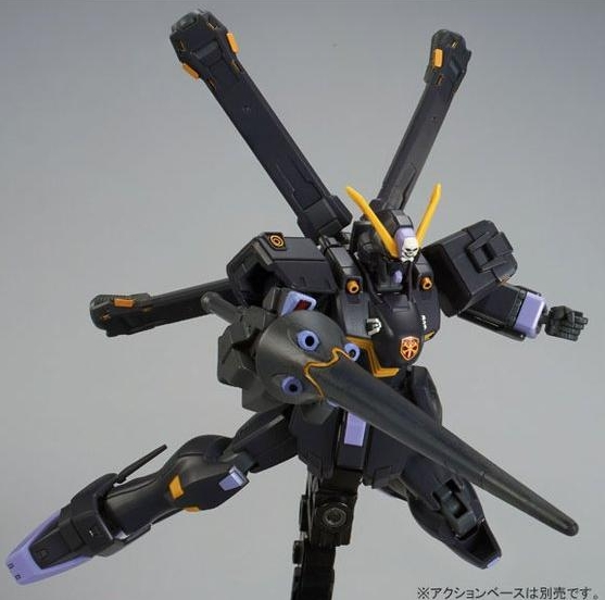 P-Bandai - HGUC 1-144 Crossbone Gundam X2 1
