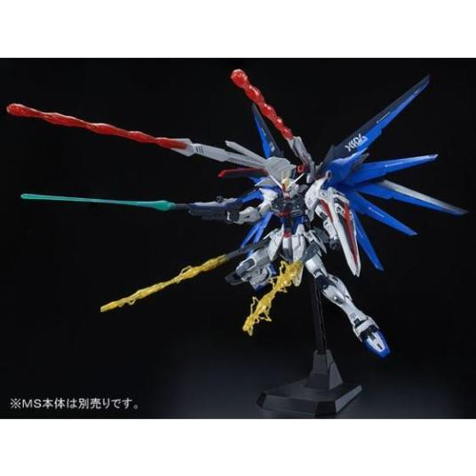 P-Bandai MG 1-100 Freedom Gundam Ver. 2.0 Effect Parts 1