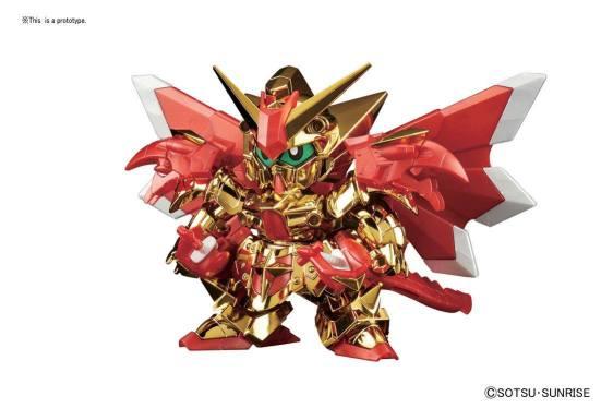 SD Legend BB Knight Superior Dragon 1
