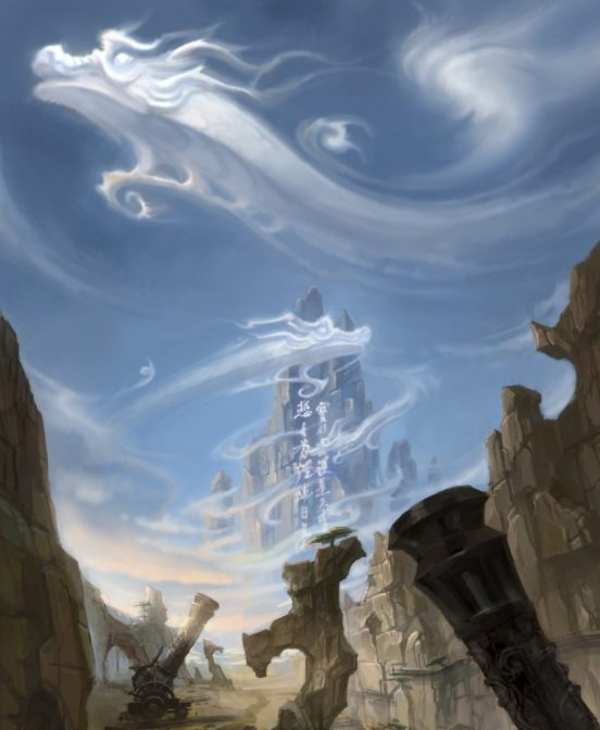 The-Wado-region-Matte-painting