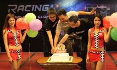 biostar cake