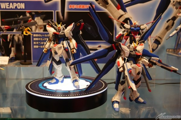 Gundam Freedom Revive Version